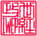 iwep logo