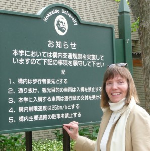 Doris at Hokkaido University